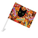 Halloween Black Cat Hiding in Candy  Car Truck Flag with Window Clip On Pole Holder