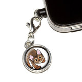 Abyssinian Cat - Pet Mobile Phone Charm