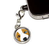 Australian Shepherd Face - Aussie Dog Pet Mobile Phone Charm