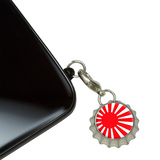 Japan Japanese Flag Rising Sun Mobile Bottlecap Phone Charm