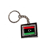 Libya Libyan Country Flag Spinning Rectangle Keychain