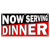 Now Serving Dinner Black Red - Restaurant Cafe Bar Business Sign Banner