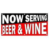 Now Serving Beer Wine Black Red - Restaurant Cafe Bar Business Sign Banner