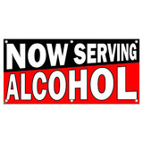 Now Serving Alcohol Black Red - Restaurant Cafe Bar Business Sign Banner