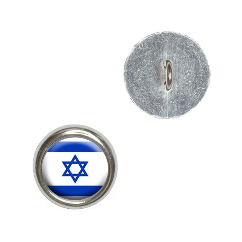 Israel Flag Buttons - Set of 4