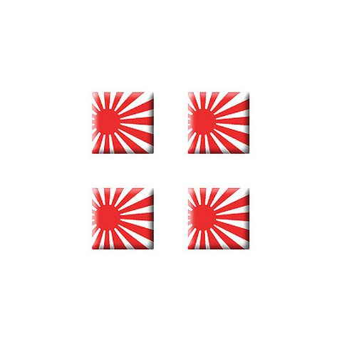 Japanese Flag Rising Sun Set of 3D Stickers - No. 1