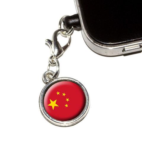 China Chinese Flag Mobile Phone Charm