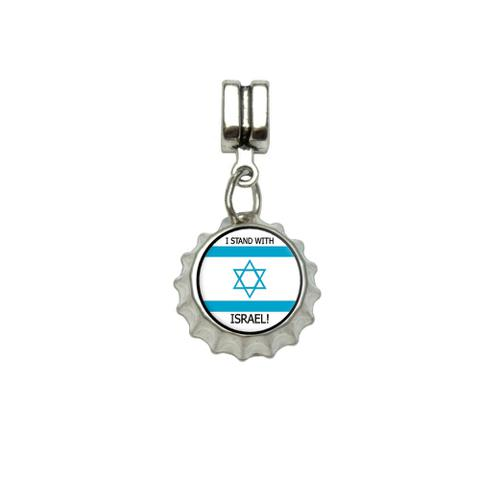 I Stand With Israel - Pro Israeli Jewish Support European Style Bracelet Bottlecap Charm