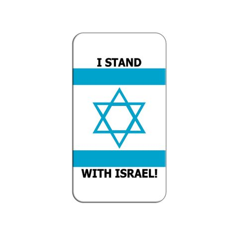 I Stand With Israel - Pro Israeli Jewish Support Lapel Hat Pin Tie Tack