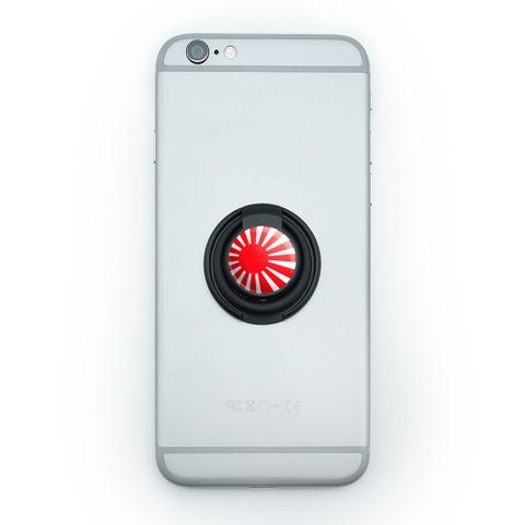 Japan Japanese Flag Rising Sun Mobile Phone Ring Holder Stand