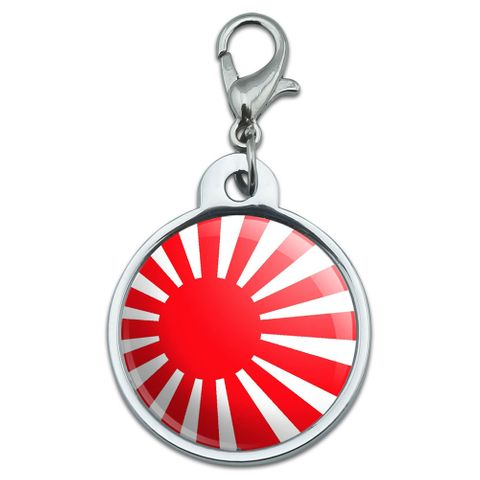 Japan Japanese Flag Rising Sun Small Metal ID Pet Dog Tag