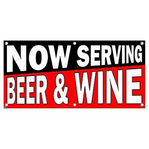 Now Serving Beer Wine Black Red - Restaurant Cafe Bar Business Sign Banner