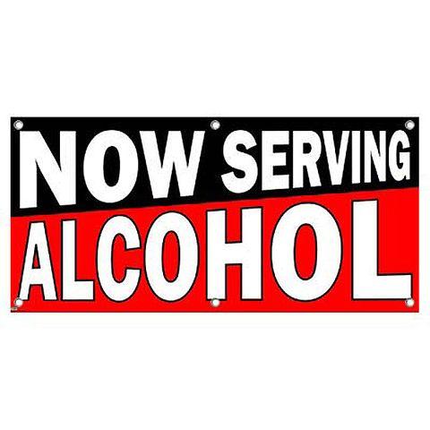 Now Serving Alcohol Black Red - Restaurant Cafe Bar Business Sign Banner