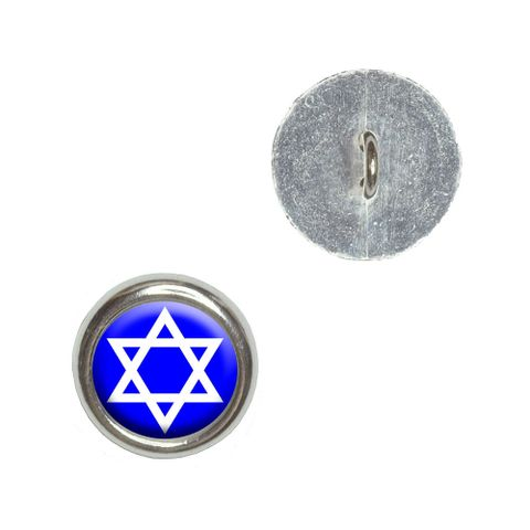Star of David - Shield Jewish Buttons - Set of 4