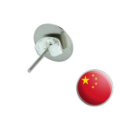 China Flag Pierced Stud Earrings